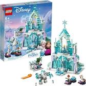 LEGO 樂高 迪斯尼公主艾爾莎的魔法冰宮43172玩具城堡(701件)