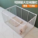 高端狗籠寵物圍欄柵欄室內自由組合防越獄犬...