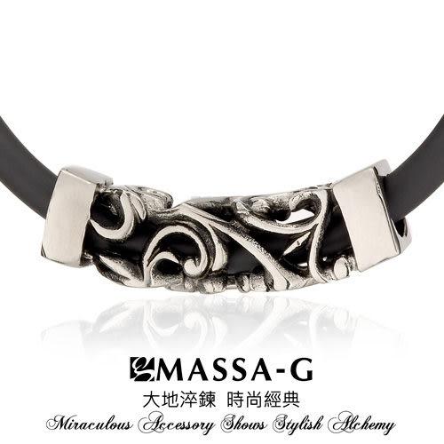 黑色嘉年華  Carnival s  鍺鈦鍊飾  MASSA-G Deco系列