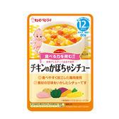 日本KEWPIE 隨行包 雞肉燉南瓜(12個月)