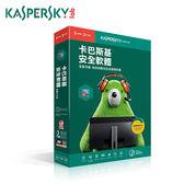 【卡巴斯基】安全軟體2019 (3台電腦/2年授權)