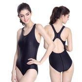 泳衣女三角連體泳衣仿鯊魚皮專業訓練比賽專用速干泳衣女纖腰顯瘦 QQ3924『MG大尺碼』