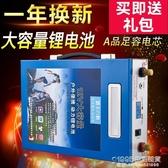 12V鋰電池大容100ah80AH動力電瓶200ah氙氣燈逆變器大容量鋰電瓶 1995生活雜貨NMS