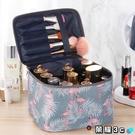 化妝包 特大號化妝包便攜大容量收納包洗漱護膚品袋隨身防水布ins風 超火 榮耀上新