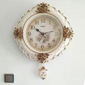 黑五好物節  歐式掛鐘客廳奢華個性創意時尚大氣掛表臥室藝術時鐘家用掛墻鐘表【居享優品】