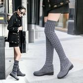 富愛朵長靴女過膝粗跟瘦瘦靴2020秋長筒靴顯瘦彈力靴加絨女靴子 聖誕鉅惠