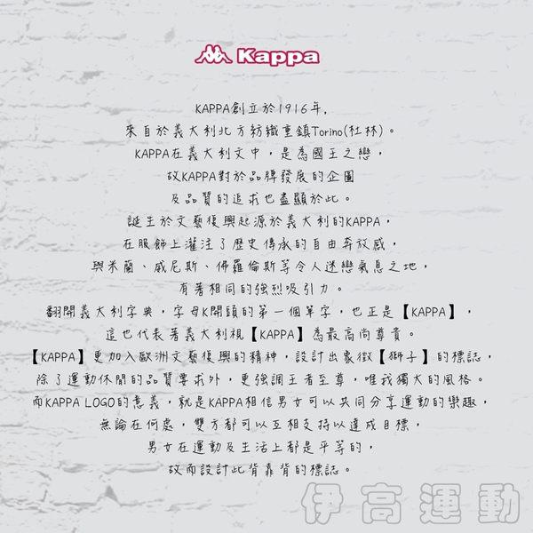 Kappa男排汗POLO衫A466-4721-2