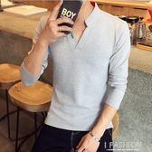 秋季男士長袖T恤韓版修身潮流休閒體恤衫打底衫簡約百搭男裝衣服  -Ifashion