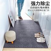 門口地墊門墊進門地毯腳墊廚房防滑防油家用防水滿鋪吸水墊子耐臟