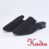 kadia.典雅水鑽雕花鏤空羊皮前包後空拖鞋(9005-93黑色)