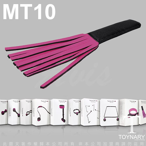 情趣用品SM性愛 香港Toynary MT10 Nearly Painless Whip 幾乎無痛 SM皮鞭