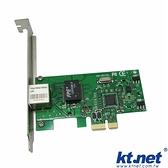 [富廉網]【KTNET】KTCAPIELAN1000IP0 PCI-E Giga 有線網卡