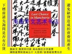二手書博民逛書店Last罕見Chance in Manchuria: The D