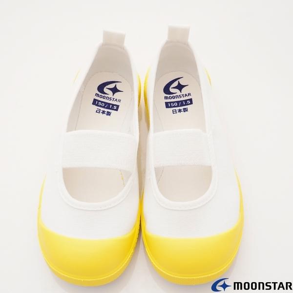 日本Moonstar月星機能童鞋抗菌防臭鐵氟龍室內鞋TF0533(黃)中小童段