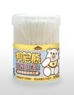 邦尼熊 細紙軸圓頭棉花棒(易開罐) 150支入 台灣製