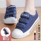 休閒鞋-素面簡單字母魔鬼氈休閒鞋  K32-4