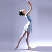 新款純棉舞蹈服練功服專業芭蕾舞裙成人女基訓形體服連體服鏢演服 居享優品