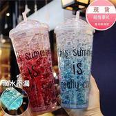 【24H出貨】夏日制冷碎冰杯 吸管杯創意 雙層塑料  果汁杯 冰酷杯 現貨