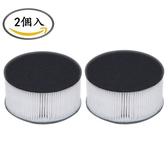 IRIS OHYAMA 【日本代購】塵蟎機 吸塵器替換濾心 (2入) IC-FAC2 適用
