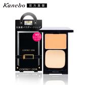 Kanebo 佳麗寶 COFFRET D OR 光透裸肌保濕粉餅UV Mini A