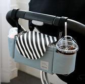 新款嬰兒推車收納掛袋尿不濕奶瓶媽咪包多功能懸掛收納包 交換禮物