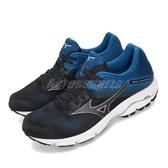 Mizuno 慢跑鞋 Wave Inspire 15 SW 超寬楦 黑 藍 白 避震支撐 男鞋 【PUMP306】 J1GC1945-21