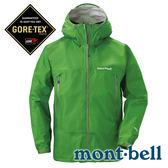 【mont-bell】Rain Dancer GORE-TEX單件式外套 男『綠』雨衣│釣魚外套│防風外套│慢跑路跑外套#1128340