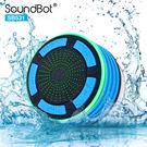 美國聲霸SoundBot SB531 IPX7級防水 可漂浮LED無線FM廣播 藍牙喇叭