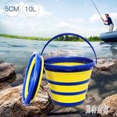 車用折疊水桶旅行便攜式軟硅膠釣魚桶戶外儲水桶加厚洗車桶 AW17404『男神港灣』