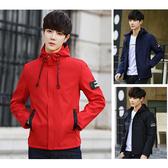 【美國熊】韓版潮流 合身版型 簡約顯瘦 百搭防風薄款 連帽夾克風衣外套 [BRZ-63]