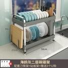 廚房置物架碗架瀝水架晾放碗碟盤子架家用臺面收納架裝碗筷收納盒 ATF 極有家