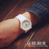 手錶 甜蜜暴擊同款手表女學生簡約小清新百搭韓版潮流