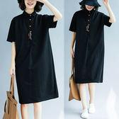 棉質 襯衫領釦子裝飾洋裝-大尺碼 獨具衣格