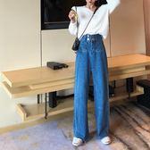 寬管褲牛仔褲女正韓顯瘦復古復古高腰直筒四牛仔闊腿長褲潮 奈斯女裝
