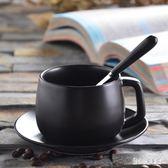 咖啡杯 咖啡杯套裝簡約歐式陶瓷家用帶勺個性馬克杯3件套 nm11277【甜心小妮童裝】