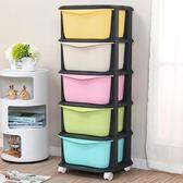 收納盒  家用塑料衣柜儲物抽屜式整理  AB655【3C環球數位館】