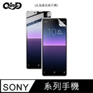 【愛瘋潮】QinD QinD SONY Xperia 10 Plus 保護膜 水凝膜 螢幕保護貼 軟膜 手機保護貼