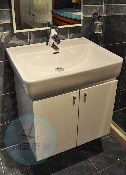 【麗室衛浴】瑞士品牌 LAUFEN PRO60CM面盆+防水發泡板浴櫃