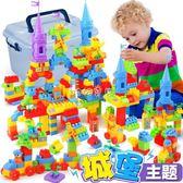 兒童積木 兒童積木男寶寶益智玩具女孩智力塑料拼裝小孩子男孩 珍妮寶貝