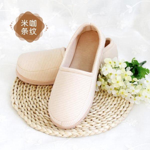 夏季薄款產後透氣包跟孕婦月子鞋平底SMY3508【VIKI菈菈】
