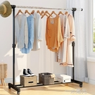 家用臥室晾衣架落地摺疊單桿涼曬被子架子內置物衣帽架掛衣服神器 一米陽光