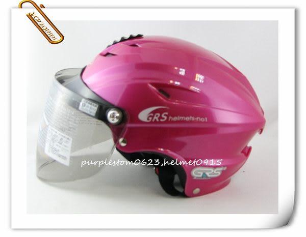 林森●GRS半罩安全帽,半頂式,瓜皮帽,雪帽,760,桃紅