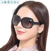 太陽眼鏡 復古圓臉防紫外線大框太陽眼鏡