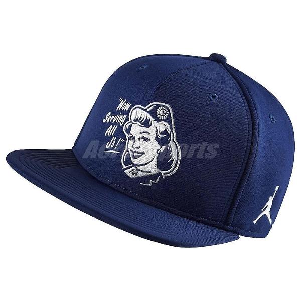 Nike 帽子 Jordan 5 Low Cap 藍 白 戰鬥機 飛機 可調整 後扣式 棒球帽 【ACS】 724894-485