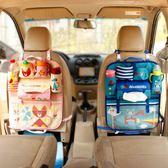 韓版汽車椅背袋車用置物袋車載收納袋多功能雜物掛袋奶瓶保溫袋 露露日記