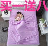 超輕薄隔髒便攜式加寬單人睡袋