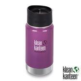 klean kanteen Insulated Wide 12oz寬口保溫鋼瓶(54mm) 附新型咖啡蓋『紫葡萄』K12VWPCC不鏽鋼水壺│保溫杯