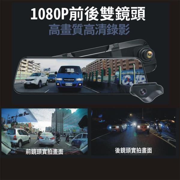 【下單升級RS998E】MANHATTAN 曼哈頓 RS966E【贈32G】前後雙錄 電子後視鏡 行車紀錄器