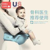 babycare嬰兒背帶多功能四季通用寶寶腰凳小孩抱帶前抱式坐凳夏季【完美3c館】