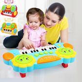 兒童玩具 遊戲鋼琴 向日葵 幼童 拍拍鼓電子琴 三色 寶貝童衣